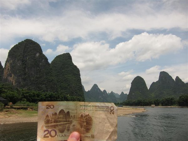 china guilin 3 (2)
