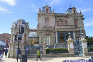 PUNTA ARENAS - SARA BRAUN PALACE