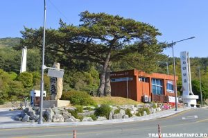 Taejongdae observatory