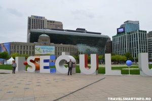 SEOUL - city hall