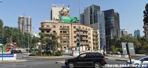 Strazile din Beirut